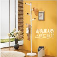 Cây treo quần áo Living star - Hàn Quốc (Trắng)