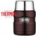 Hộp đựng cơm giữ nhiệt SK-3000 (nâu) Thermos - Nhật Bản